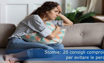 Stomia: 20 consigli comprovati per evitare le perdite